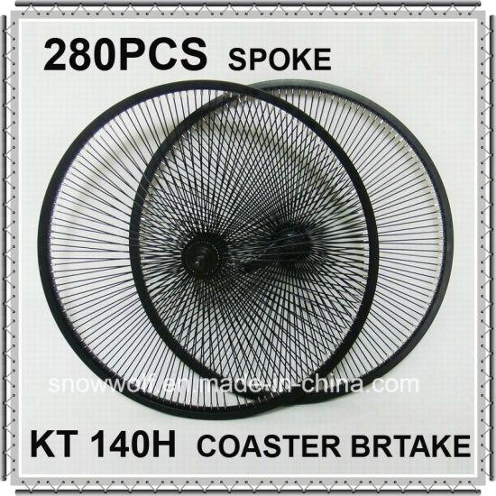 280 PCS Spoke Kt Coaster Brake Bicycle Wheels for Beach Cruiser Bike (AWHS-330)