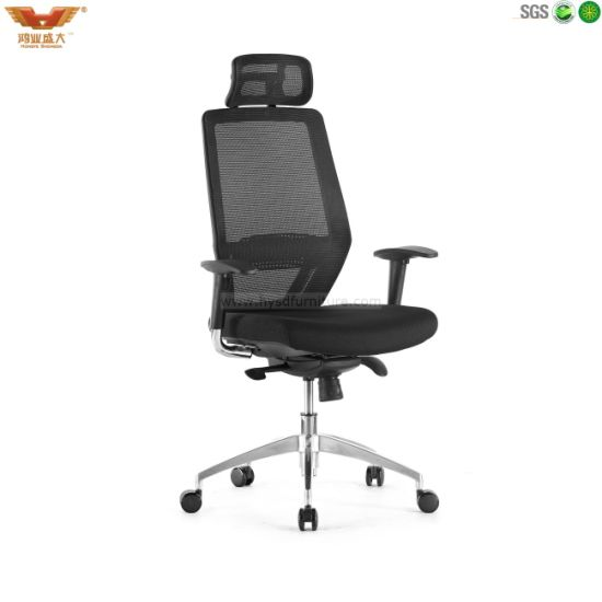 High Quality Stylish Ergonomic Office Mesh Chair For Manager Meshchair 610lg