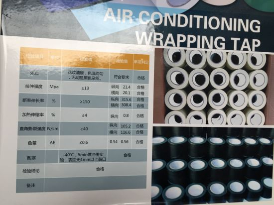 Air Conditioner Black and White PVC Tape