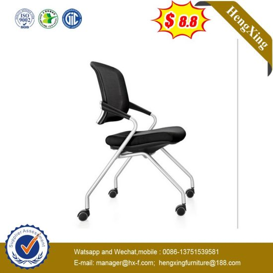 School Office Training Conference Meeting Mesh Fabric Swing Chair