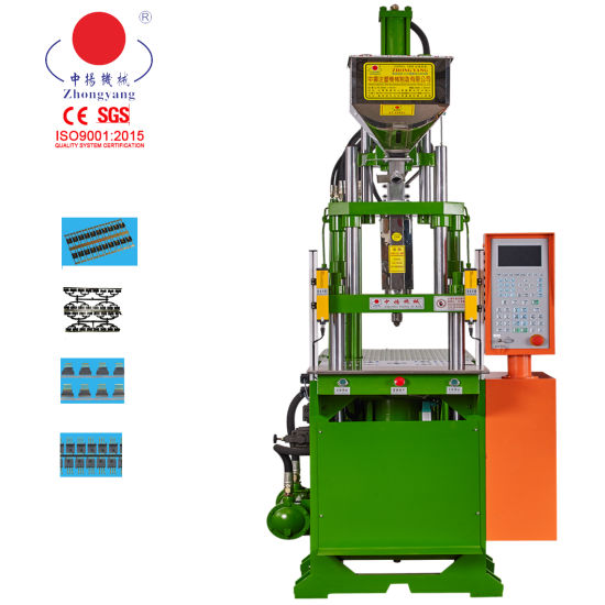 Magnetic Plastic Vertical Overmold Injection Armature 45ton Making Machine