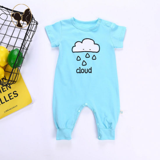 on Sale Blue Baby Boy Romper