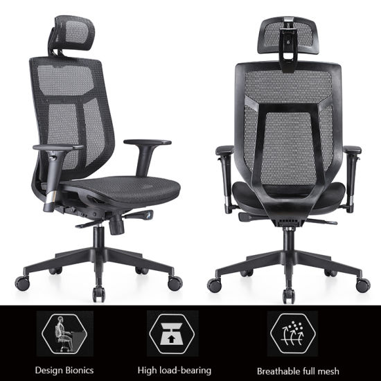 Full Mesh Chairs Executive Swivel Chair Ergonomic Office Furniture  sc 1 st  MAC Chairs And Components Co. Ltd. & China Full Mesh Chairs Executive Swivel Chair Ergonomic Office ...