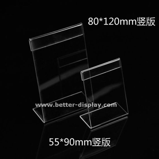 Wholesale Clear Acrylic Price Tag Display