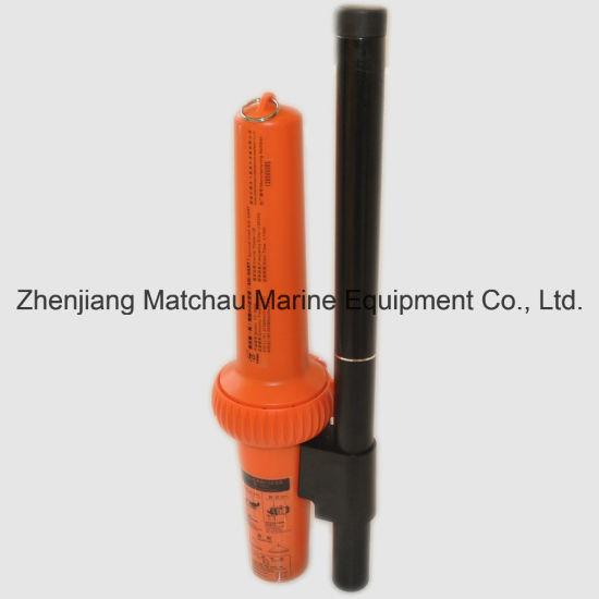 China AIS Sart Search and Rescue Transponder - China AIS