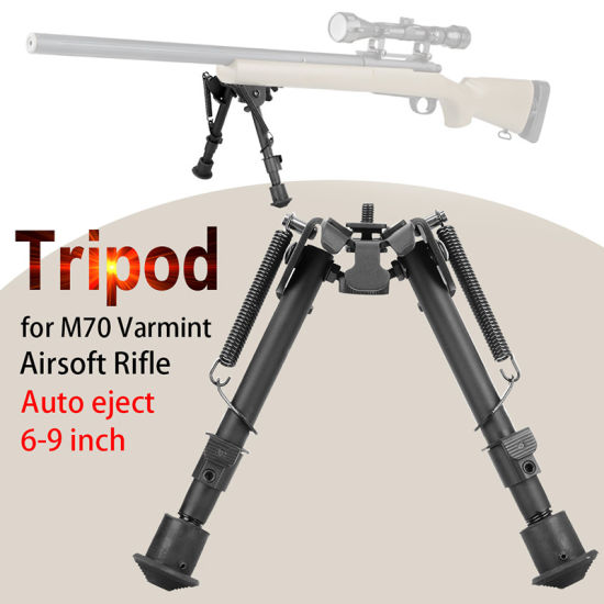 Outoor Shooting Accessory Tactical Bipod HK17-0001