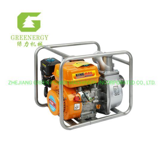 Original Kingmax 3inch Gx200 Portable Kerosene Gasoline Water Pump From Green Power
