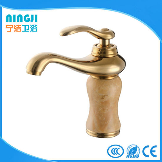 China Golden Color Bathroom Faucet Basin Mixer China Faucet - Brass colored bathroom faucets