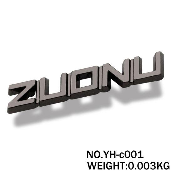 Simple Label Metal Gun Logo for Custom Bag