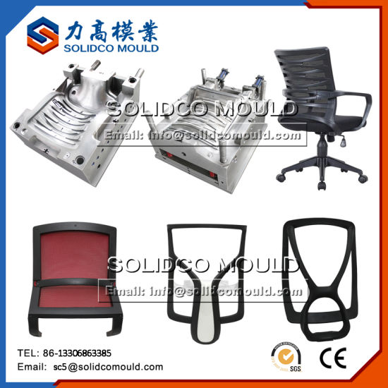 Office Chair Backrest Injection Mould