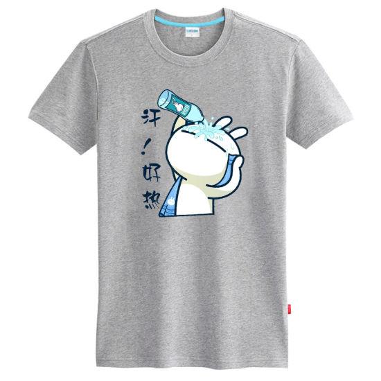 Custom Women 100cottom Slim Fit T Shirt Wholesale
