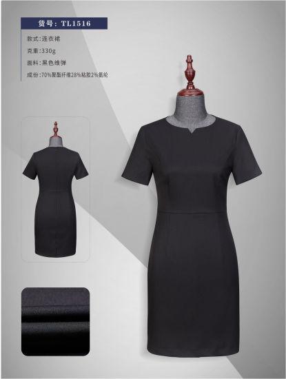 Super Quality Fashion Women's Warp Elastane Slim-Fit Dress for Summer