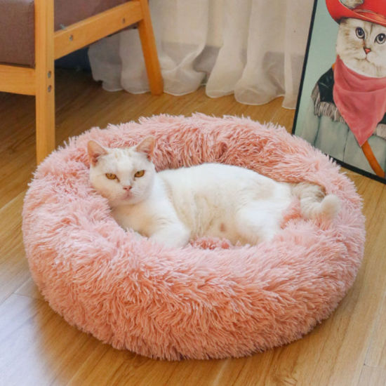 Durable Wholesale Round Gradient Grey Plush Pet Dog Cat Bed Soft