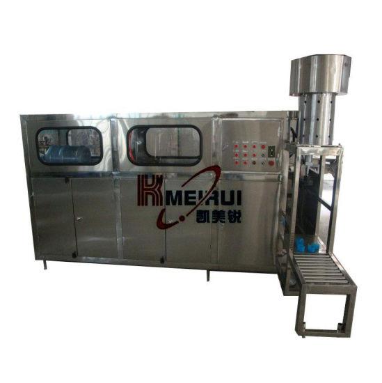 5 Gallon Pure Water Filling Machine (QGF-300)