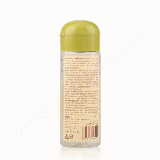 Washami Hot Selling 200ml Wild Growth Snail Hair Oil pictures & photos