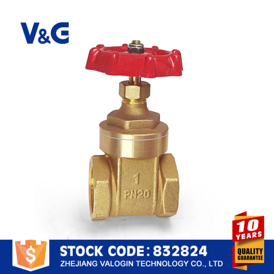 Valogin Chinese Yuhuan Best Brass Gate Valve Pn16 pictures & photos