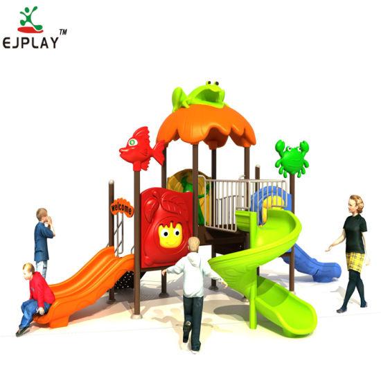 Top Quality Kids Plastic Outdoor Playground (HC004)