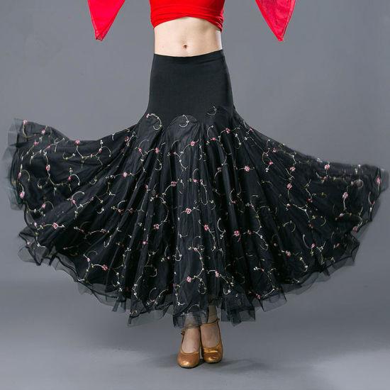272db2dc7 Flowers Fringe Long Swing Modern Standard Ballroom Performance Skirt for  Women