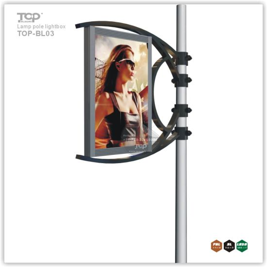 Outdoor Double Side Static Banner Lamp Pole Light Box pictures & photos