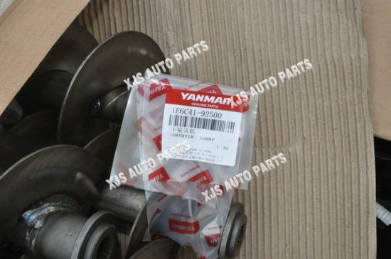 China Yarmar Conveyor Lower 1e6c41-92500 - China Yanmar
