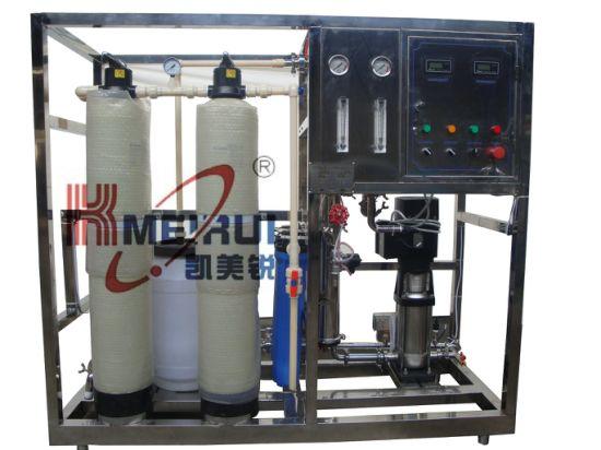 RO Water Treatment Equipment (WT-RO-0.5)