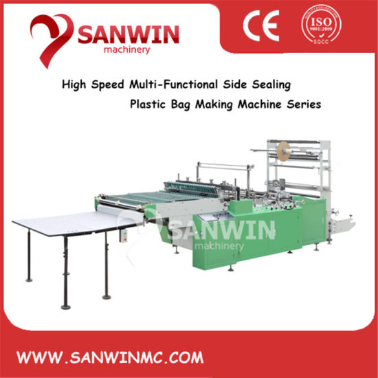Plastic Cutting Bag Making Machine