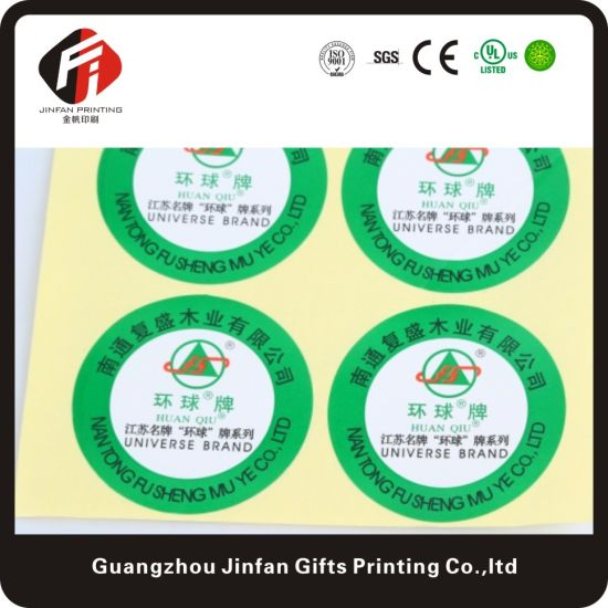 Custom Printing Adhesive Product Label Waterproof Self Adhesive Logo Sticker Label