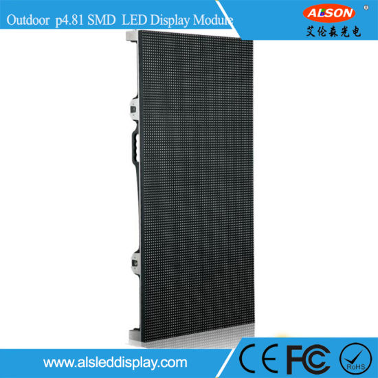 P4.81 Outdoor Curved/Flexible LED Video Screen Display for Events Rental pictures & photos
