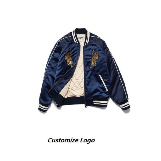 25ee5c471 Classic Men Winter Padded Bomber Jacket with Custom Logo