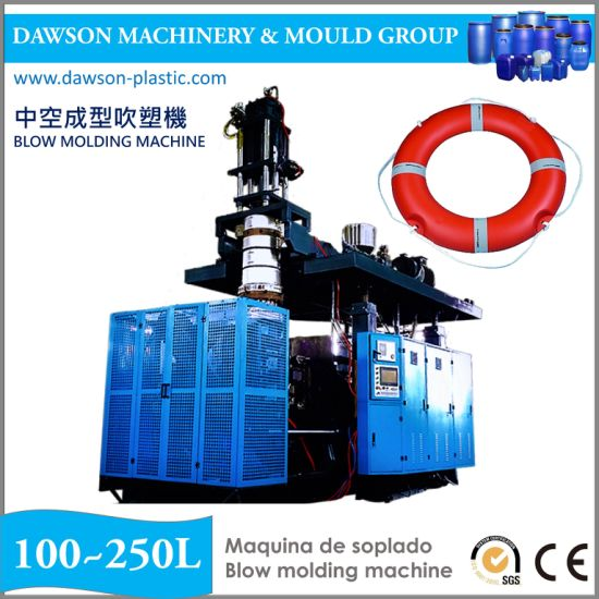 HDPE Accumulation Blow Molding Machine for Making Life Buoy pictures & photos