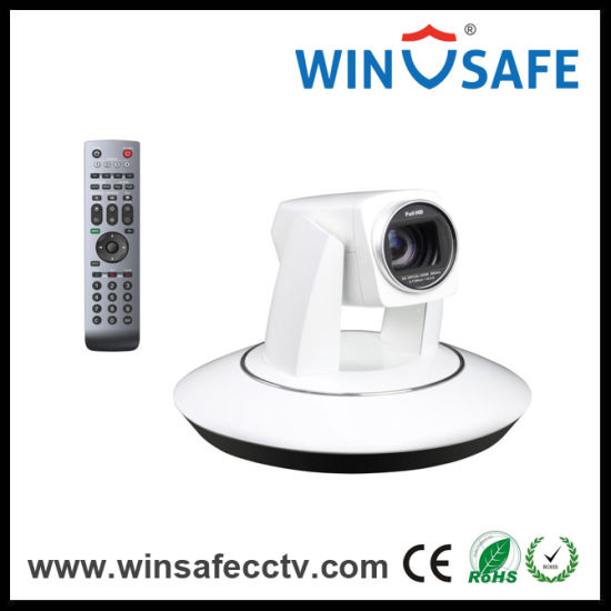 Professional Video Conference Camera with PTZ Controller