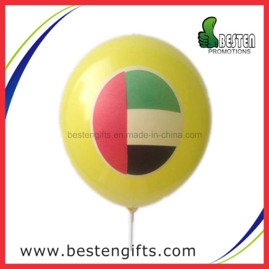 Yellow Color Helium UAE Flag Printed Latex Balloon for Promotion