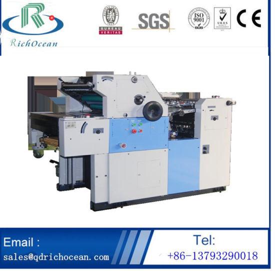 Single Color Sheet Flat Sheet Paper Offset Printing Machine