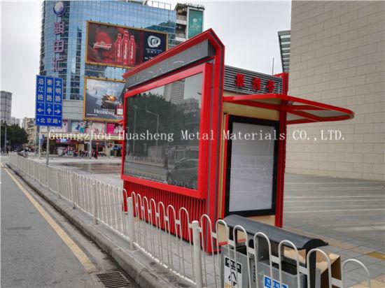 China Outdoor Display Euipment Retail Kiosk (HS-020) - China Kiosk