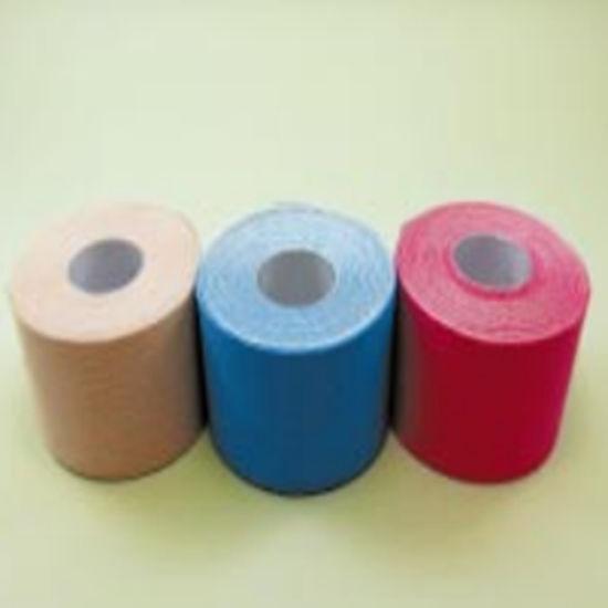 Non-Woven Printed Vet Wrap Medical Bandage Horse Veterinary Bandage
