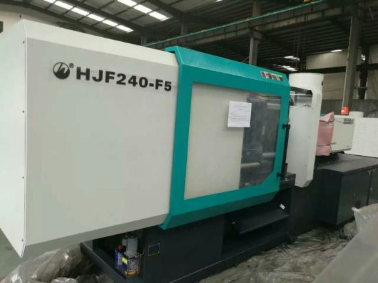 Small Plastic Injection Moulding Machines