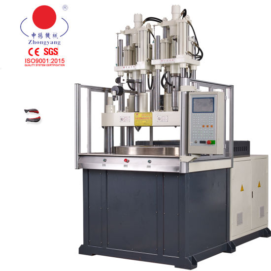 China Manufacturer 90ton Rotary Table Plastic Injection Molding Machine