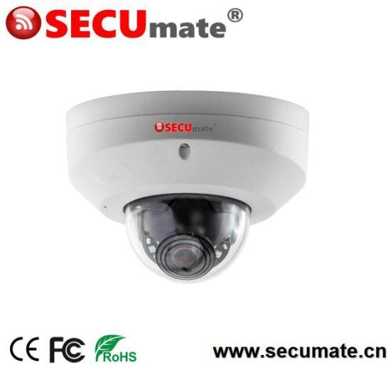 4MP Sony Starlight Mini Vandalproof Dome Security Network IP CCTV Camera