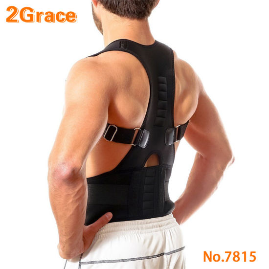 Adjustable Magnetic Therapy Back Shoulder Support Posture Corrector Belt, Blue