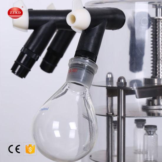 China Cheap Small Homemade Vacuum