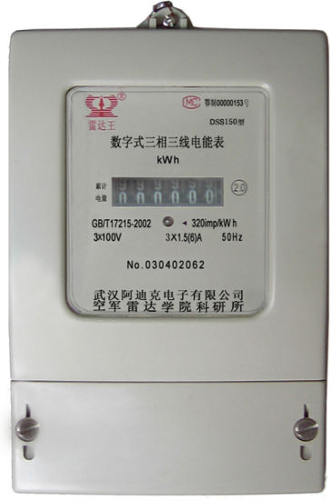 Digital RS485/PLC Communication Electronic Kwh Meter Dts150 pictures & photos