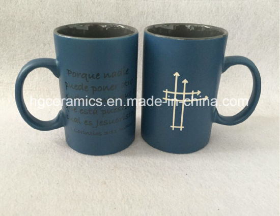 Decal Printing Mug with Laser Logo, Laser Ceramic Mug pictures & photos