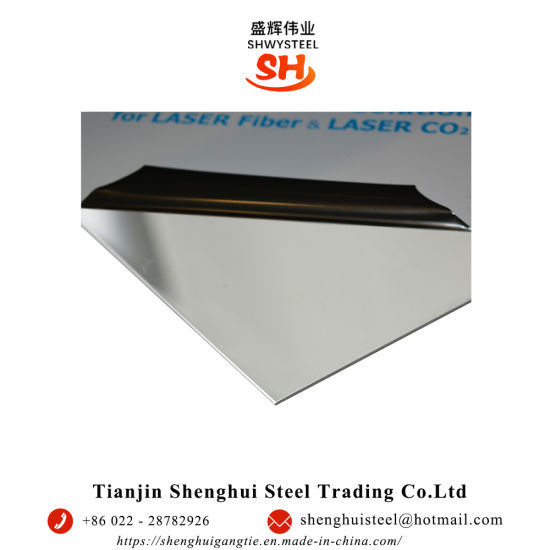 """1//4/"""" Stainless Steel Plate T-304 2B 12/"""" x 24/"""""""