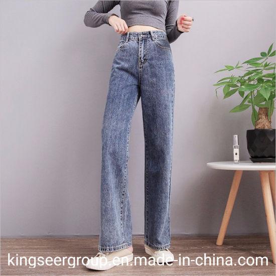 China Fashion Girls Loose Pants Comfortable Denim Jeans Women Jeans China Jeans And Women Jeans Price