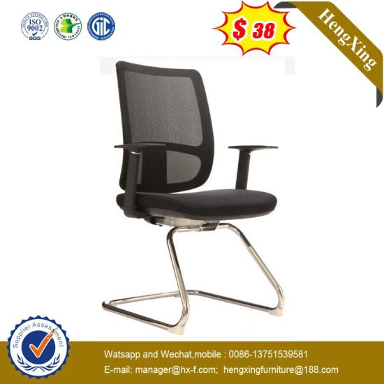 Black Color Mesh Meeting Conference Office Swing Chair with Plastic Fixed Lumbar Support