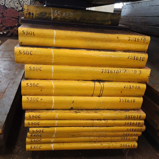 SAE1050 S50C Hot Rolled High Carbon Steel Plate