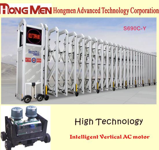 Automatic Extension Retractable Gate (S690C-Y)