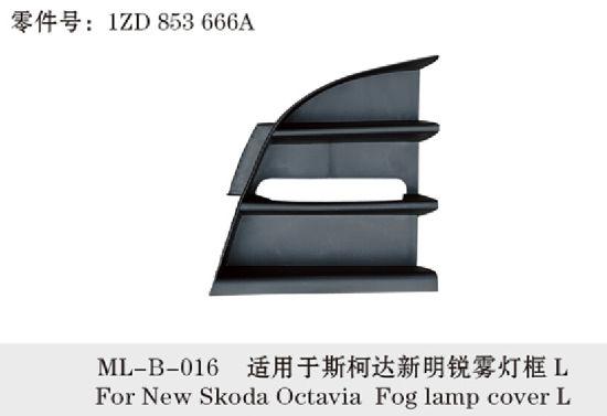 Fog Light Suport for Skoda Octavia From 2008 (1ZD 853 666A)