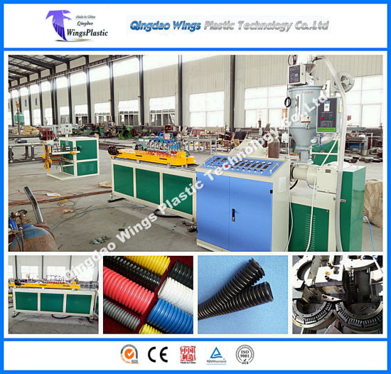 PE / PVC / PP / PA Corrugated Pipe Line, Corrugated Pipe Machinery pictures & photos