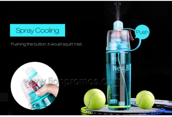 Custom Hot Summer Gifts Water Sprayer Bottle pictures & photos